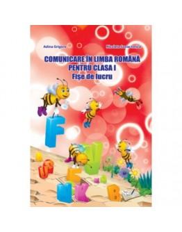 Comunicare în Limba Română pentru clasa I