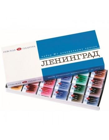 Set 24 acuarele extra-fine Leningrad Nevskaya Palitra