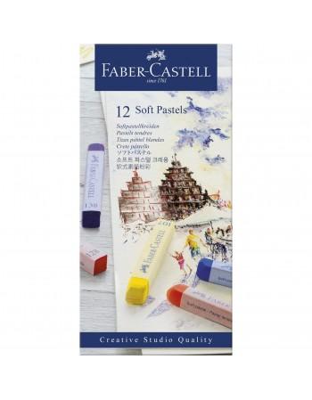 12 Soft Pastels -...