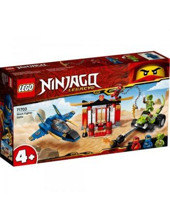 LEGO NINJAGO INTRECERE CU...